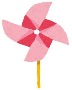 2020年6月20(土)~9月12日(土)、高砂市の鹿嶋神社で期間限定の「風車とミストシャワー」の設置が実施
