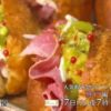 NHK BSプレミアム「パン旅。」で神戸が登場!