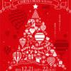 「ハッピーバルーンクリスマス in 加西」加西市