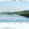 【31~32人目発生】加古川市内居住者の新型コロナウイルス感染者 加古川市