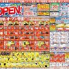 【ヤマダ電機・ゆめタウン姫路店】2019年4月25日(木)オープン!場所、チラシは?