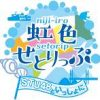 稲美町【喫茶 万葉】が広島テレビ【虹色せとりっぷ】に登場!STU48磯見花音さんも来店していた!