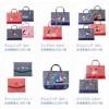 神戸ファミリアの鞄を買いますか?